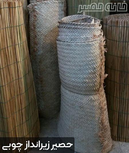حصیر-زیرانداز-چوبی